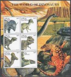 Maldives, Prehistoric animals, 1997, 6stamps
