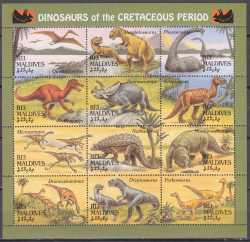 Maldives, Prehistoric animals, 1994, 12stamps