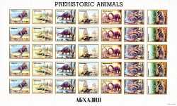 Abkhazia, Prehistoric animals, 1993, 35 stamps