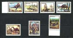 Abkhazia, Prehistoric animals, 1993, 7 stamps