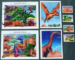 Ghana, Prehistoric animals, 1996, 24stamps