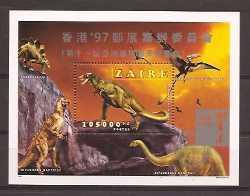 Zaire, Prehistoric animals, 1997, 1stamp