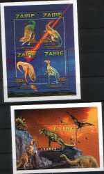 Zaire, Prehistoric animals, 1997, 5stamps