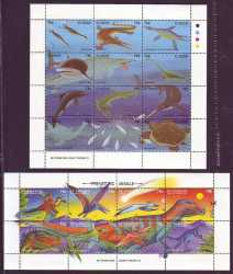 Saint Vincent and the Grenadines, Prehistoric animals, 64stamps