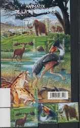 France, Prehistoric animals, 2008, 8stamps