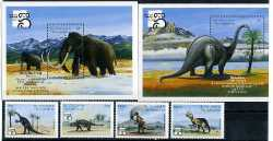 Saint Vincent and the Grenadines, Prehistoric animals, 1999, 30stamps
