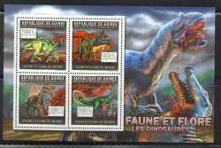 Guinea, Prehistoric animals, 2011, 5stamps