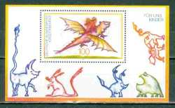 Germany, Prehistoric animals, 1994, 1 stamp