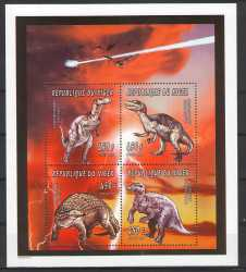 Niger, Prehistoric animals, 1996, 9 stamps