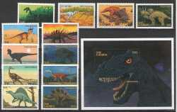 Gambia, Prehistoric animals, 1997, 32 stamps