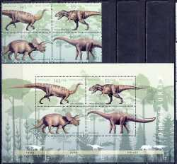 Germany, Prehistoric animals, 2008, 8 stamps