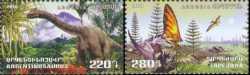 Armenia, Prehistoric animals, 2018, 2stamps