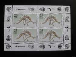 GDR, Prehistoric animals, 1990, 4 stamps