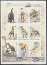 Madagascar, Prehistoric animals, 1999, 9stamps (imperf.)