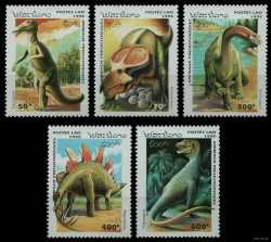 Laos, Prehistoric animals, 1995, 5 stamps