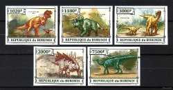 Burundi, Prehistoric animals, 2013, 5stamps (imperf.)