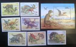 Azerbaijan, Prehistoric animals, 1994, 8 stamps