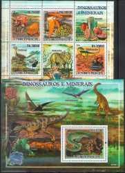 Sao Tome and Principe, Prehistoric animals, 2009, 5stamps
