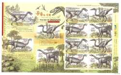 South Korea, Prehistoric animals, 2010, 12 stamps