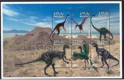 Maldives, Prehistoric animals, 1999, 6stamps