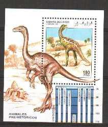 Western Sahara, Prehistoric animals, 1995, 1stamp