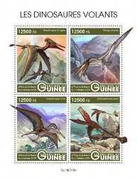 Guinea, Prehistoric animals, 2019, 4stamps