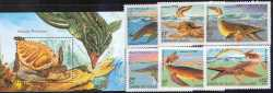 Prehistoric animals, Western Sahara, 1994, 7stamps