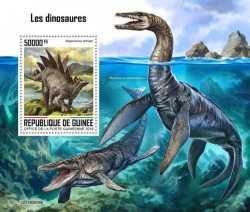 Guinea, Prehistoric animals, 2019, 1stamp
