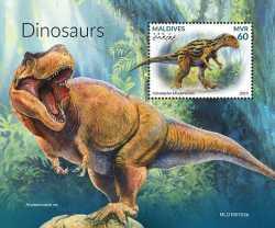Maldives, Prehistoric animals, 2019, 1stamp