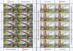 Armenia, Prehistoric animals, 2018, 20stamps
