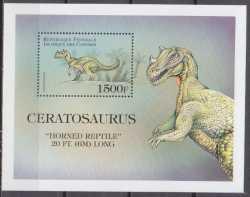 Comoros, Prehistoric animals, 1999, 1stamp