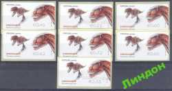 Portugal, Prehistoric animals, 2015, 7 stamps