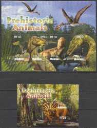 Maldives, Prehistoric animals, 2005, 5stamps