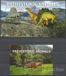 Saint Kitts and Nevis, Prehistoric animals, 2005, 4stamps