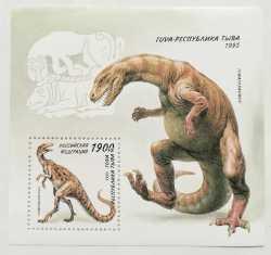 Tuva, Prehistoric animals, 1995, 1stamp