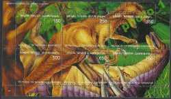 Republic of Artsakh, Prehistoric animals, 6stamps
