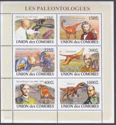Comoros, Prehistoric animals, 2008, 6stamps