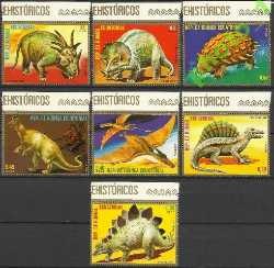 Equatorial Guinea, Prehistoric animals, 1978, 7 stamps