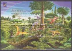 Central African Republic, Prehistoric animals, 2001, 6 stamps