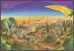 Central African Republic, Prehistoric animals, 2001, 6stamps