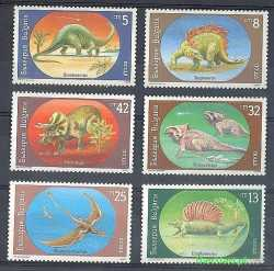 Bulgaria, Prehistoric animals, 1990, 6stamps