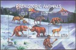Maldives, Prehistoric animals, 2002, 6stamps