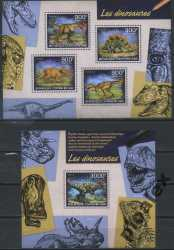 Central African Republic, Prehistoric animals, 2014, 5 stamps