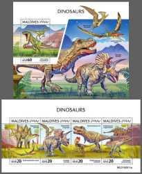 Maldives, Prehistoric animals, 2020, 5stamps