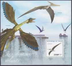 Niger, Prehistoric animals, 2014, 1 stamp