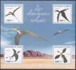 Niger, Prehistoric animals, 2014, 4 stamps