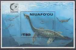 Niuafo'ou, Prehistoric animals, 1995, 1stamp