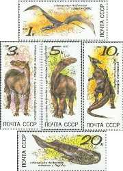 USSR, Prehistoric animals, 1990, 5 stamps