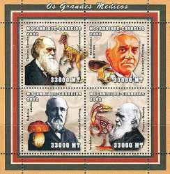 Mozambique, Famous People, 2002, 4stamps