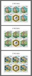 Sierra Leone, Prehistoric animals, 2020, 15stamps
